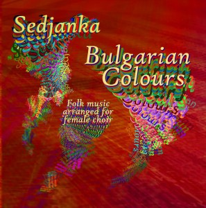 sedjanka_vol3